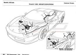 Ferrari 458 Italia BRAKE SERVO SYSTEM