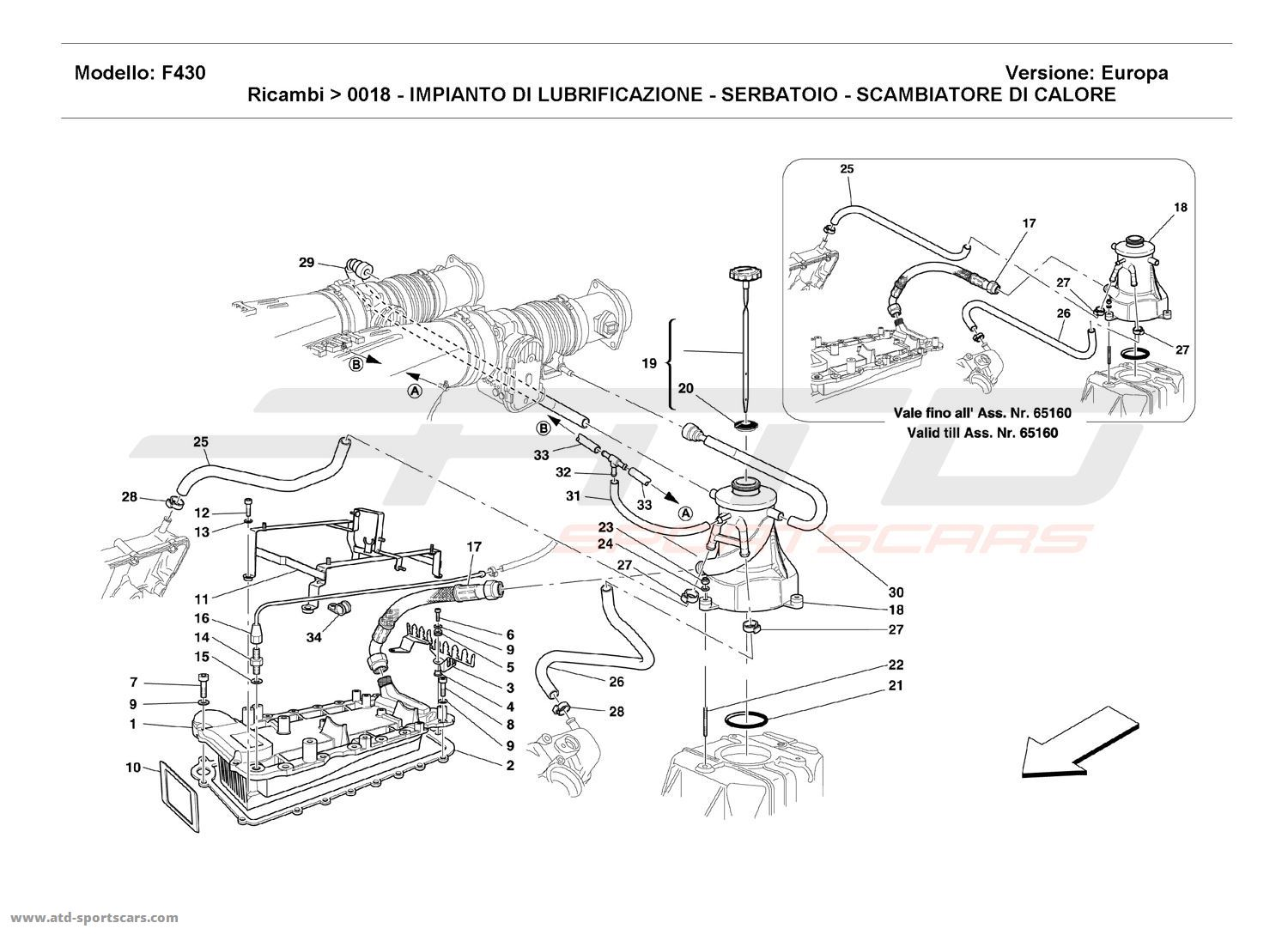 LUBRICATION SYSTEM - TANK - HEATER EXCHANGER
