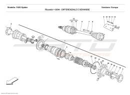Ferrari F430 Spider DIFFERENTIAL AND AXLE SHAFT