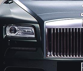 Rolls Royce Ersatzteile